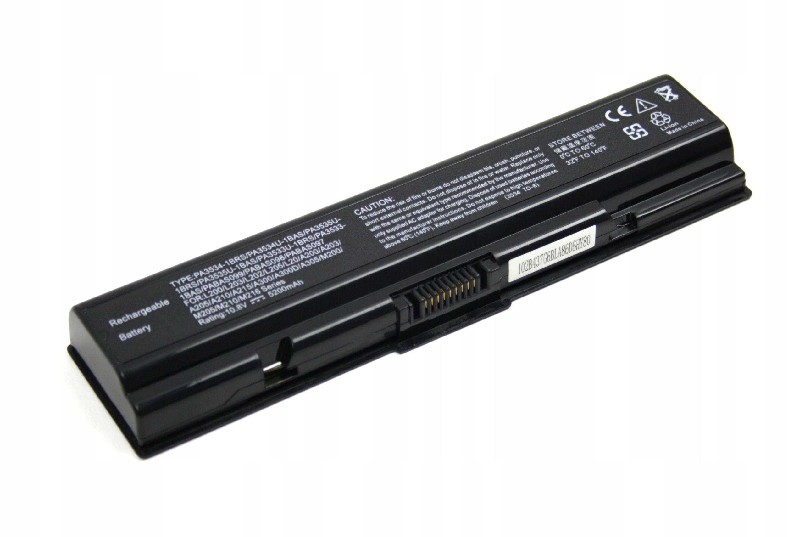 ноутбук батарея